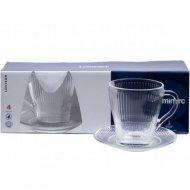 Набор стеклянных чашек с блюдцами «Louison» 4 предмета, 280 мл.
