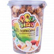 Попкорн «Pop Star» карамелизированный, с арахисом, 70 г.