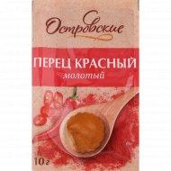 Перец красный «Островские» молотый, 10 г