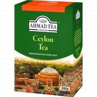 Чай черный классический «Ahmad Tea» Orange Pekoe, 200 г.