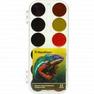 Краски художественные «HanzKoger» акварельные, 12 цветов.