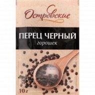 Перец черный «Островские» горошек, 10 г