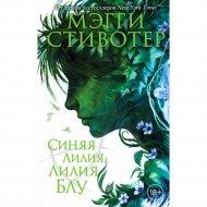 Книга «Синяя лилия, лилия Блу».