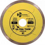 Диск алмазный «Trio-Diamond» UTW502
