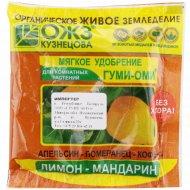 Удобрение «Гуми-оми» лимон-мандарин, 50 г.