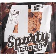 Печенье протеиновое «Sporty» обогащенное белком, шоколад-кофе, 65 г