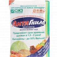 Удобрение «АнтиГниль» для сохраности овощей и фруктов, 30 г.