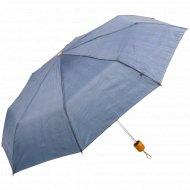 Зонт универсальный серый в клетку.