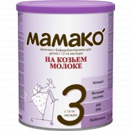 Сухой молочный напиток «Мамако-3» на основе козьего молока 400 г.
