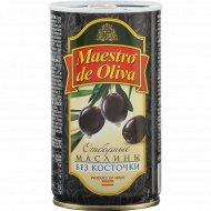 Маслины «Maestro de Oliva» без косточки, 370 г.