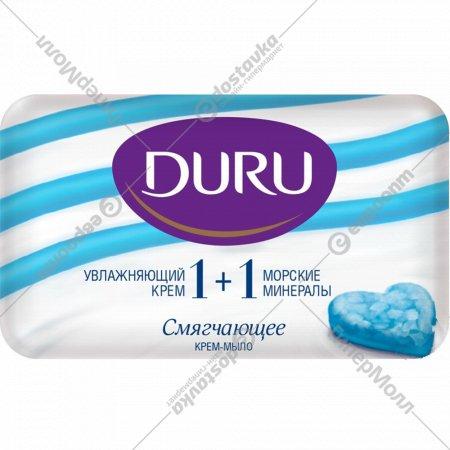 Мыло «Duru» 1+1 морские минералы+увлажняющий крем, 80 г