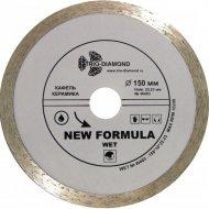 Диск алмазный «Trio-Diamond» New Formula, W403