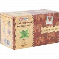 Чай черный «Калиновские чаи» индийский с мятой, 20х1.8 г.
