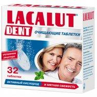 Таблетки «Lacalut» для чистки зубных протезов, 32 шт.