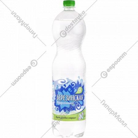 Вода минеральная «Березинская-4» газированная 1.5 л.