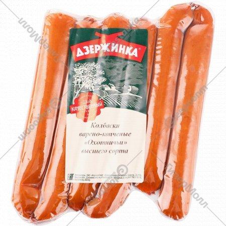 Колбаски из мяса птицы «Охотничьи» варено-копченые, 1 кг., фасовка 0.45-0.5 кг