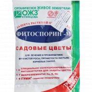 Удобрение «Фитоспорин» садовые цветы, 30 г.