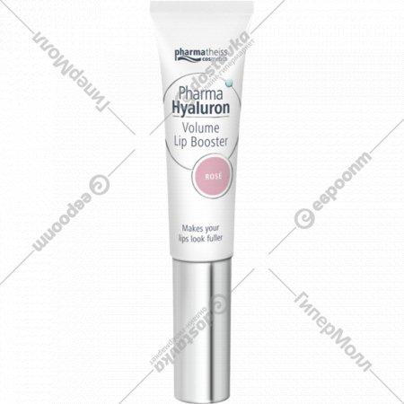 Бальзам для обьема губ «Medipharma cosmetics» Hyaluron, розовый, 7 мл