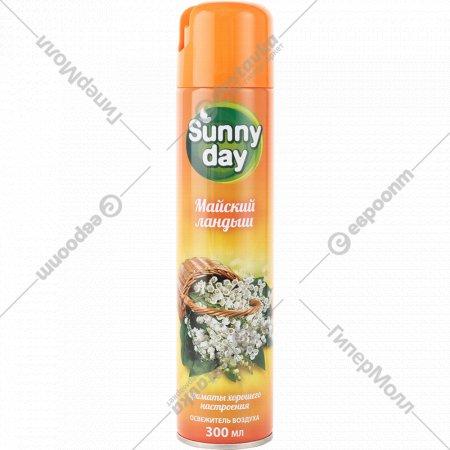 Освежитель воздуха «Sunny day» майский ландыш, 300 мл.