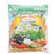 Удобрение «Гуми-оми» весенний, 1 кг.
