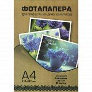 Фотобумага «White Paper» 180 г/м2, формат А4, 25 л.
