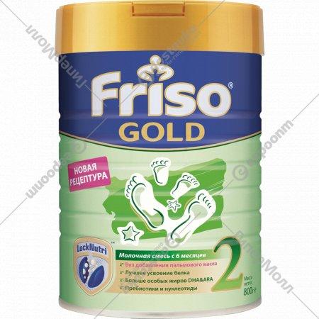 Смесь сухая молочная «Friso Gold 2» 800 г.