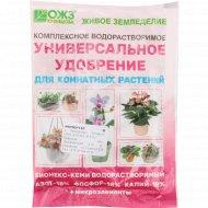 Комплексное удобрение «Бионекс» для комнатный растений, 50 г.