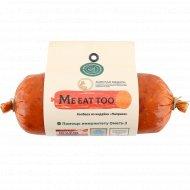 Колбаса варено-копченая из мяса индейки «Паприка» 1 кг, фасовка 0.4-0.5 кг