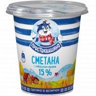 Биосметана «Простоквашино» 15%, 350 г.