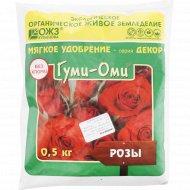 Удобрение «Гуми-Оми» розы, 0.5 кг.