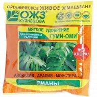 Удобрение «Гуми-оми» для комнатных растений, лианы, 50 г.