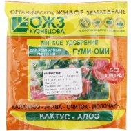 Удобрение «Гуми-Оми» для комнатных растений, 50 г.