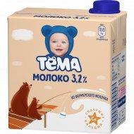 Молоко детское «Тёма» ультрапастеризованное 3.2%, 500 мл.