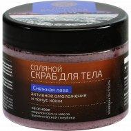 Скраб соляной «Natura Kamchatka» омоложение и тонус кожи, 300 мл.