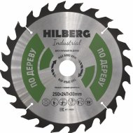 Диск пильный «Hilberg» Industrial, HW250