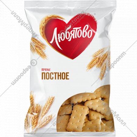 Печенье затяжное «Любятово» постное, 300 г.