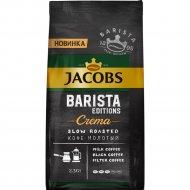 Кофе натуральный «Jacobs» жареный, молотый, 230 г.