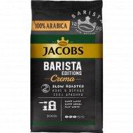 Кофе натуральный «Jacobs» Barista editions, жареный в зёрнах, 1000 г.