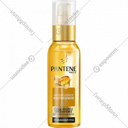 Сухое масло «Pantene» интенсивное восстановление, 100 мл.