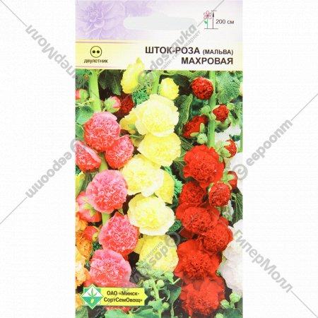 Семена цветов «Штока-роза» махровая, 0.15 г.