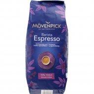Кофе «Movenpick» espresso, 1000 г.