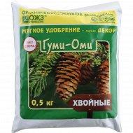 Удобрение «Гуми-Оми» хвойные, 0.5 кг.