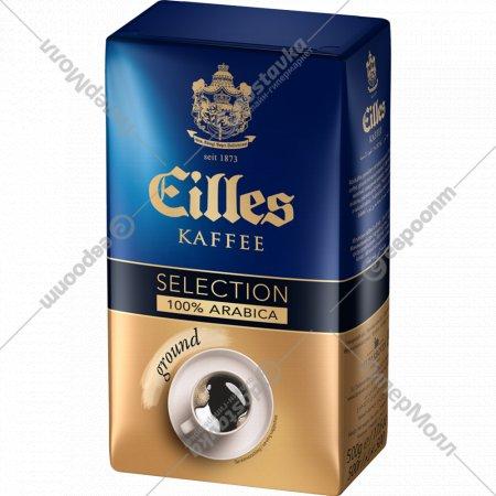 Кофе «Eilles kaffe selection» натуральный молотый , 0.25 кг.