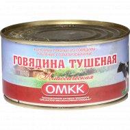Консервы мясные «Классическая» говядина тушеная, 325 г.