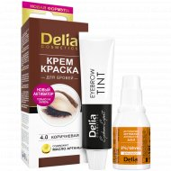 Крем-краска для бровей «Delia», тон 4.0 коричневый, 15 мл.
