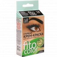 Стойкая краска для бровей и ресниц «Fito Color» черный, 1.0., 2х2 мл.