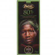 Горький шоколад «Zaini» 80%, 75 г