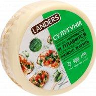 Сыр «Сулугуни» 45%, 400 г.