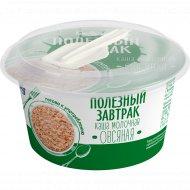 Каша молочная «Беллакт» Полезный завтрак, овсяная, 150 г.