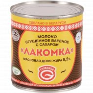 Молоко сгущенное варёное «Лакомка» с сахаром, 8.5%, 380 г.